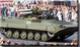 Украинские БМП-1М получат новые прицелы и ракеты